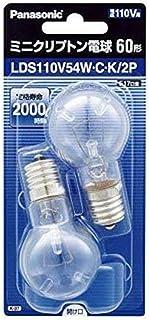 パナソニック ミニクリプトン電球 110V 60W形(54W) E17口金 35mm径 クリア 2個入り LDS110V54WCK2P