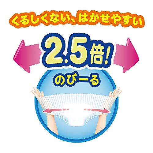 『【パンツ Lサイズ】メリーズさらさらエアスルー (9~14kg)112枚 (56枚×2) [ケース品] 【Amazon.co.jp限定】』の8枚目の画像