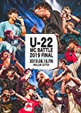 U-22 MC BATTLE 2019 FINAL [DVD]