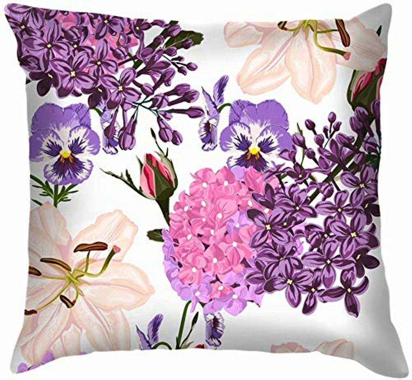クリエイティブお父さん理解花の水彩風スロー枕カバーホームソファクッションカバー枕カバーギフト45x45 cm