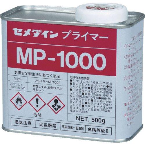 セメダイン プライマー MP1000 500g SM-269