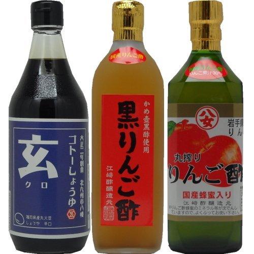 九州の調味料ギフト500ml×3本//辛口醤油 黒りんご酢 蜂蜜りんご酢