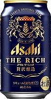 アサヒ ザ・リッチ 350ml×2ケース 48本