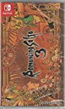 Romancing SaGa 3 Remaster ロマンシング サガ3 HD リマスター 海外輸入品