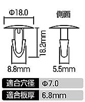 【自動車パーツ1個単位販売】カヌークリップ(トヨタ車用)