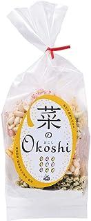 エッチ・ジェイ・ケイ「菜のOkoshi(巾着)ぽん菓子20個入り×4袋」