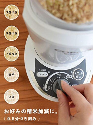 小型精米機家庭用COPON0.5~2合栄養を含んだ胚芽を残した精米玄米白米ホワイト
