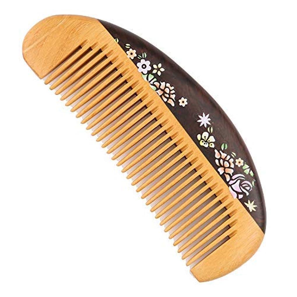 拍車愛情味Fine Tooth Wooden Comb [Gift Box] -LilyComb No Static Pocket Wood Comb for Girl and Women- Birthday Anniversary Gift for Daughter Wife Girlfriend Friends Family Member [並行輸入品]
