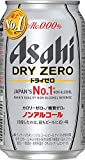 【カロリーゼロ・糖質ゼロ】アサヒ ドライゼロ [ ノンアルコール [ 350ml×24本 ] ]