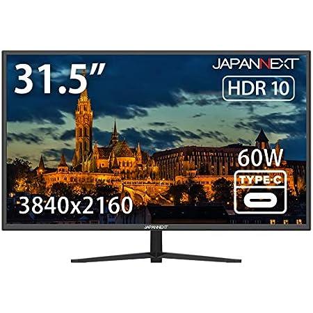 JAPANNEXT 31.5インチ 4K HDR Type-C 60W 給電対応液晶モニター JN-V315UHDRC60W