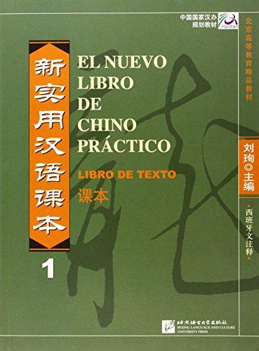 El nuevo libro de chino practico vol.1 - Libro de texto (Spanish Language)