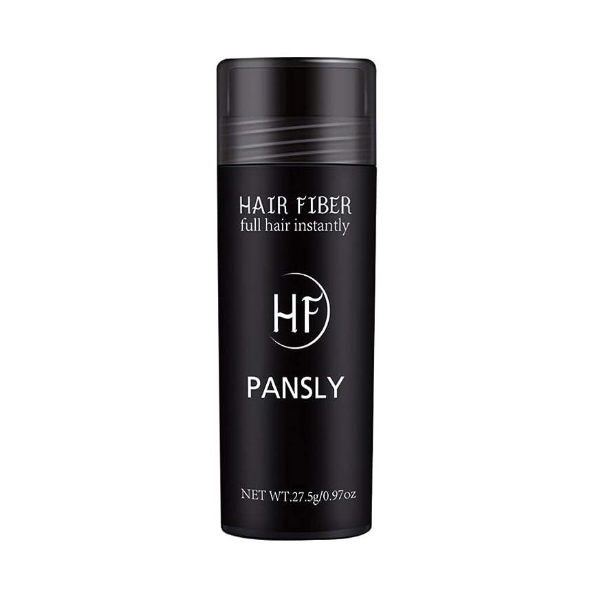 十代うまくやる()サルベージSUPVOX 髪を薄くするためのヘアファイバースプレーポータブルヘアビルディングエクステンションパウダー(黒)