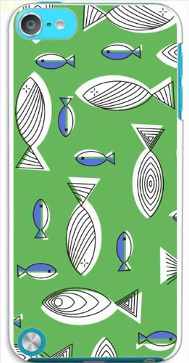 ケントクラス傷つけるsslink iPodTouch5 アイポッドタッチ5 ハードケース ca969-4 フィッシュ 魚 スマホ ケース スマートフォン カバー カスタム ジャケット apple