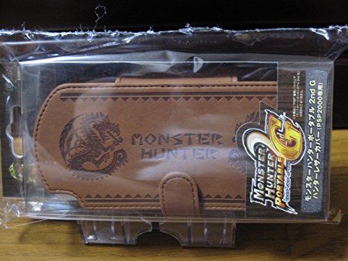 モンスターハンターポータブル 2nd G ハンターレザーカバー (PSP2000専用)