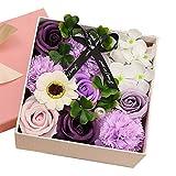 DAMAJIANGM Regalo de cumpleaños del día de San Valentín Rosa Flor de jabón Rosa Exquisita Caja de Flores pequeña púrpura