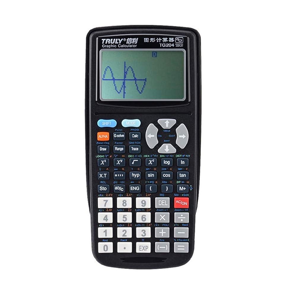 振動させるエアコンヒロインXuBa TG204 SAT 12桁表示 科学的グラフィックス プログラミング計算機