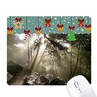 自然風景森林科学の緑の光 ゲーム用スライドゴムのマウスパッドクリスマス