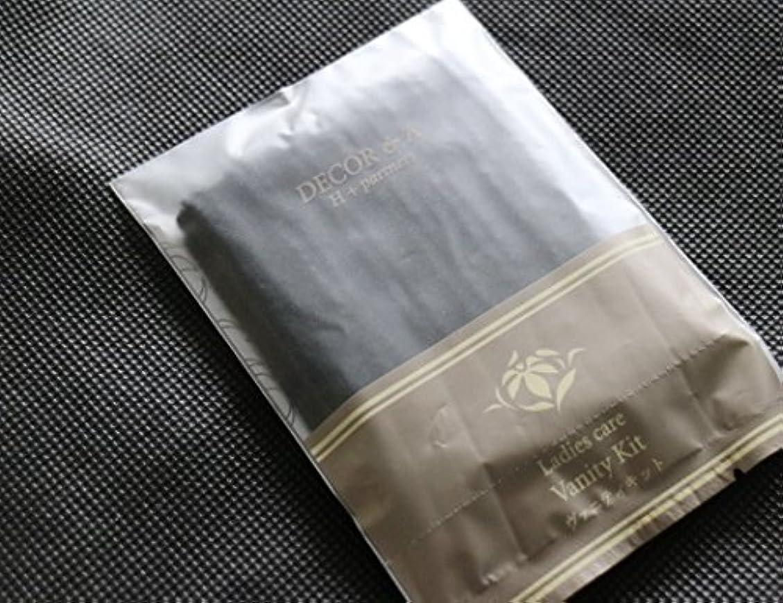責素敵なハイブリッドアメニティ ヘアネット黒 DECOR & Aシリーズ 2000個セット 業務用 ホテル様向け