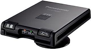 パナソニック(Panasonic) ETC車載器アンテナ一体型 CY-ET809D