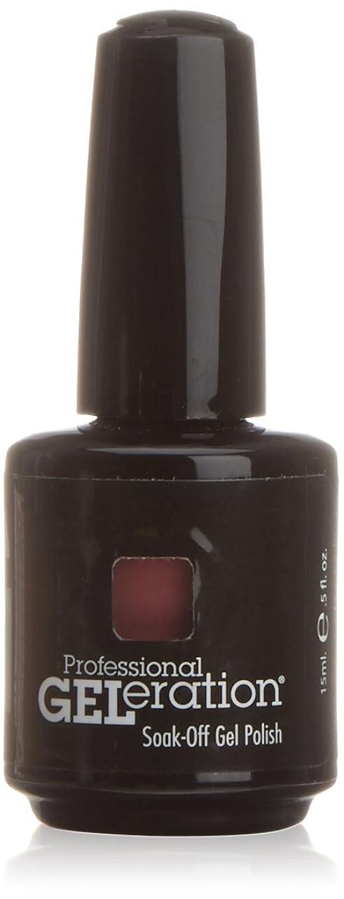 縞模様の怠けた鮮やかなジェレレーションカラー GELERATION COLOURS 954 C ダスティローズ 15ml UV/LED対応 ソークオフジェル