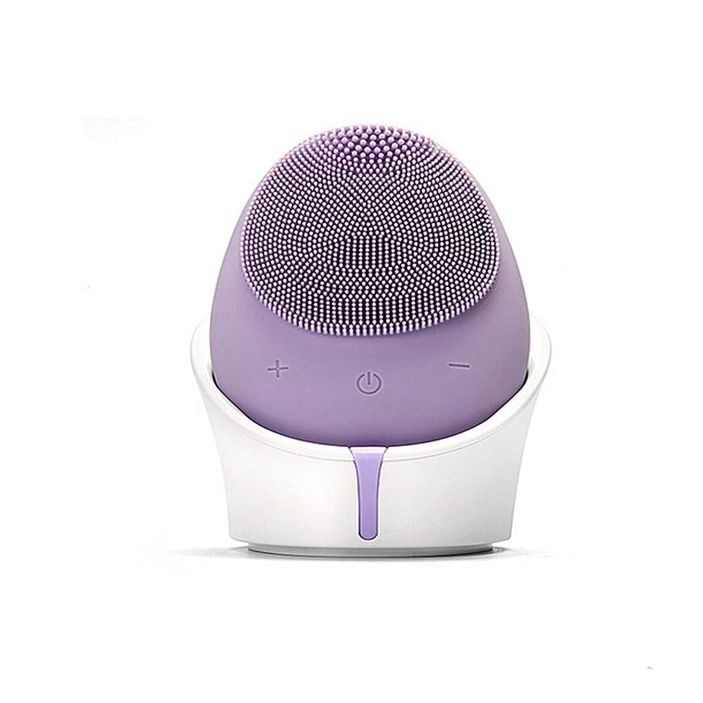 精神合理化毛皮YANGDIワイヤレス超音波電気シリコーン防水フェイシャルディープクレンジング器具洗浄ブラシパープル