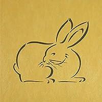 ステンシルシート ウサギ 兎 3サイズ型紙  (10cm)