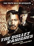 wolf bullet - The Bullet Vanishes