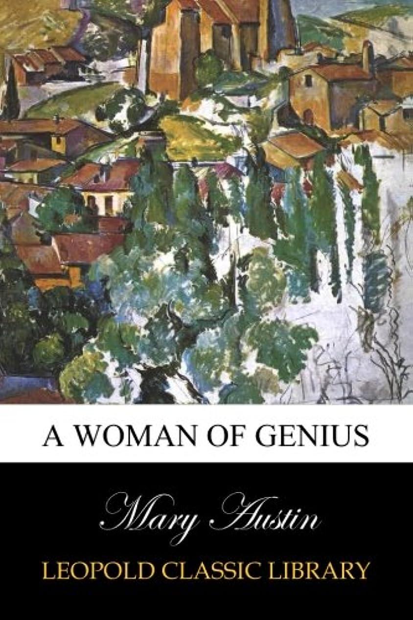 ほめるデザート重力A Woman of Genius
