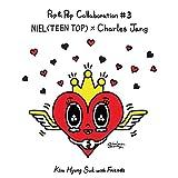 Kiwi Media Group NIEL TEENTOP - Kim Hyung SUK with Friends Pop&Pop Collaboration # 3 Niel X Charles Jang CD + Booklet + 1Note Sticker+1Desktop Stand + Folded Poster