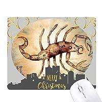 11月10月蠍座十二宮の星座 クリスマスイブのゴムマウスパッド