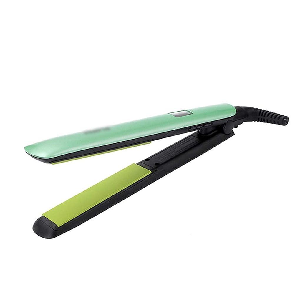 破壊的なカーペットうつVDGHA 毛のストレートカール100°C-230°Cの温度調節可能なセラミックまっすぐPalteプロフェッショナルカーリングワンドセット、ヒートアップカーラー (色 : オレンジ)
