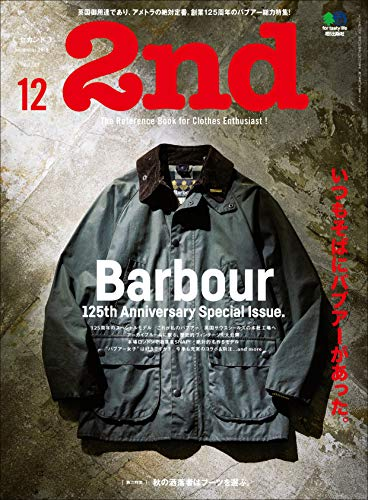 2nd(セカンド) 2019年12月号 Vol.153(Barbour 125th Anniversary Special Issue.)[雑誌] (Japanese Edition)