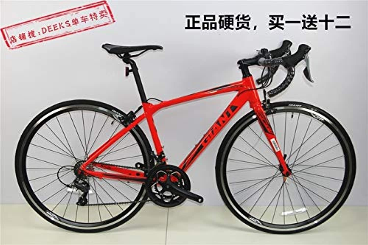 Giant Giant SCR2 Models Male and Female Adult Students New Aluminum Road Bike to Bend