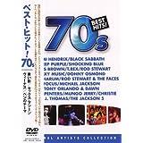 KEEP ベスト・ヒット!70s/MUSIC DVD