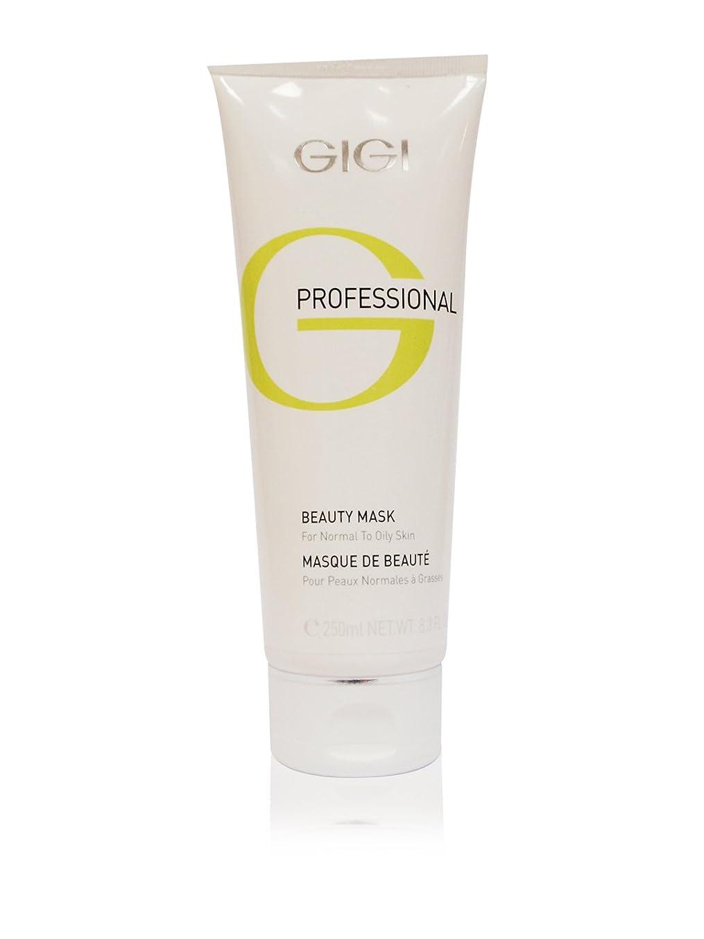 良心マラドロイト経営者GIGI Beauty Mask for Normal to Oily Skin 250ml 8.4fl.oz