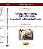 Vol.004「TOYOTA AE86 TUNING」(サス ブレーキ LSD ) DVD