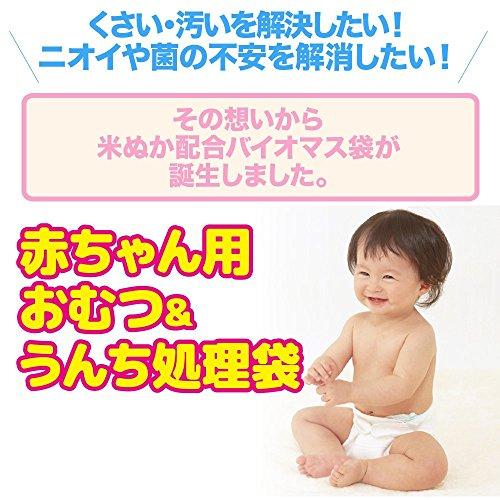 ●メディア掲載多数●CAROL赤ちゃん用おむつ&うんち処理袋30日分【消臭&抗菌のWパワー】