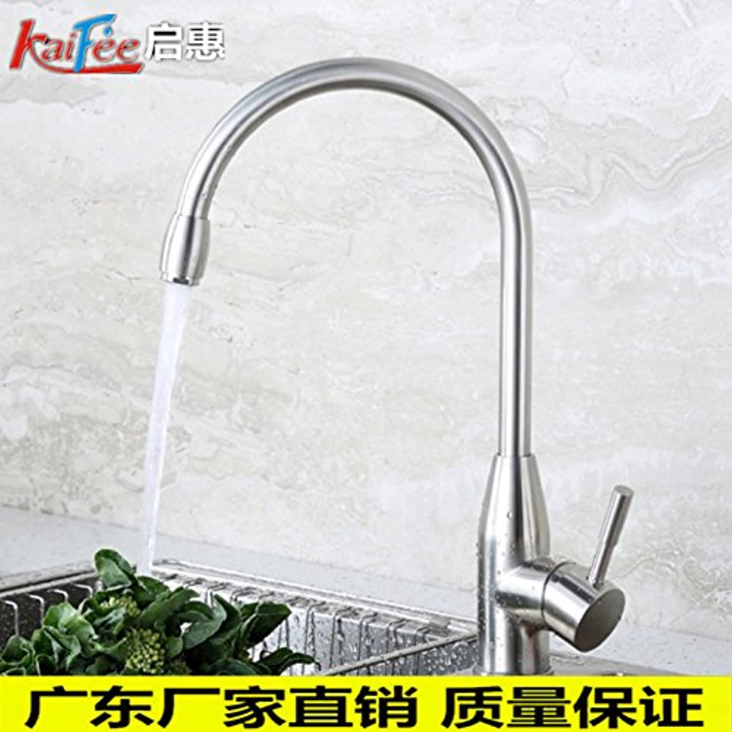 Hlluya Professional Sink Mixer Tap Stainless steel kitchen faucet 304 kitchen wash basin of hot and cold dishes sit-in brushed sink washing dishes pool fittings, bullets dish tub faucet no hose