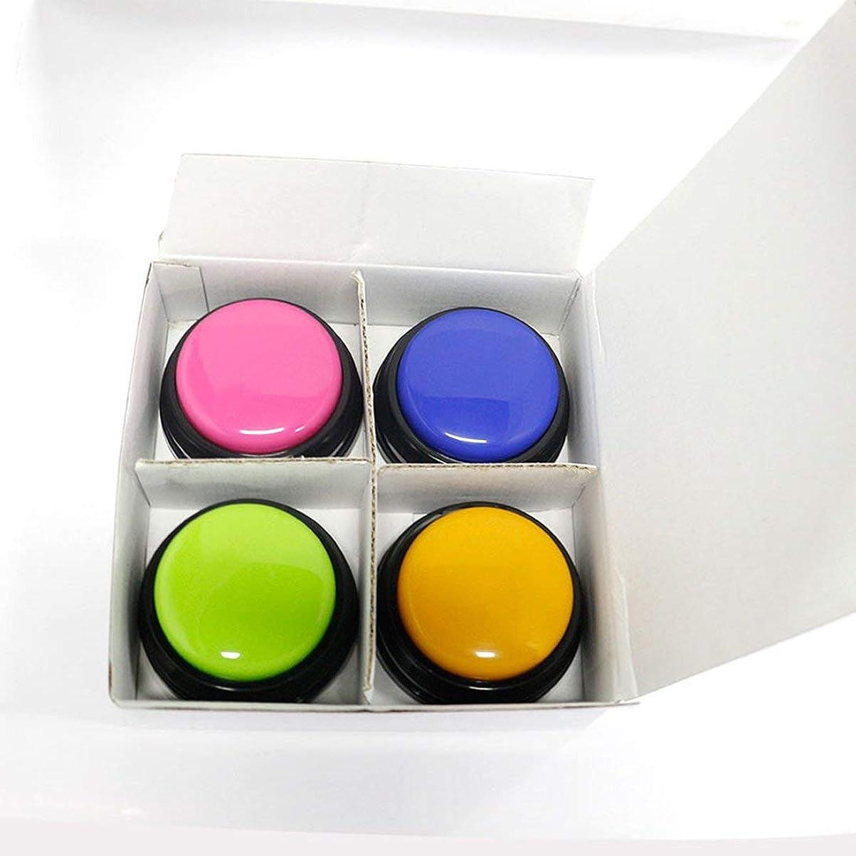 駅贅沢な一掃するSwiftgood 子供のための4PCSスクイーズオルゴールボイスレコーディングサウンドボタンインタラクティブ玩具
