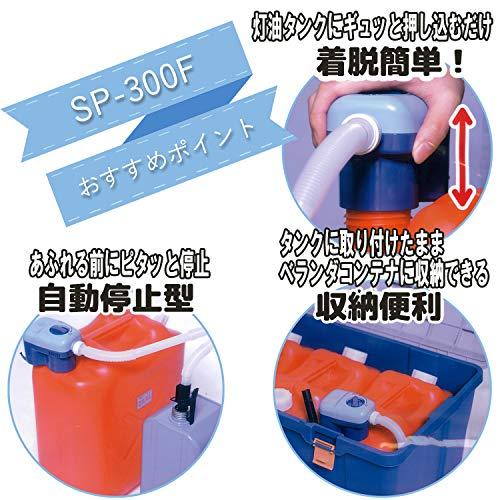 センタック『スーパーポンプ直付(SP-300F)』