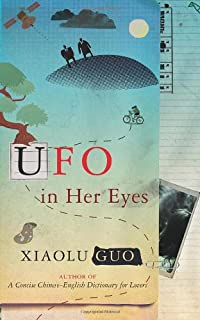 UFO In Her Eyes - 1st English Edition/1st Printing