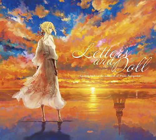 アニメ『ヴァイオレット・エヴァーガーデン』ボーカルアルバム「Letters and Doll ~Looking back on the memories of Violet Evergarden~」
