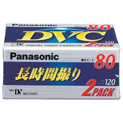 パナソニック ミニDVカセット80分2巻パック AY-DVM80V2