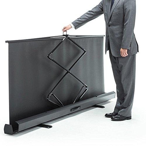 イーサプライ プロジェクタースクリーン 100インチ ワイド 16:9 HD 自立式 床置き パンタグラフ 大型 EEX-PSY2-100HDV