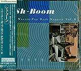 シュ・ブーン~ワーナー・ポップ・ロック・ナゲッツ Vol.8