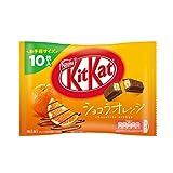New Japanese KitKat Mini Chocolate Orange 10 Sheets