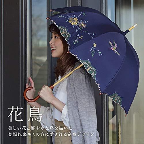 シノワズリーモダン『女優日傘シリーズ優雅刺繍かわず張り長日傘』