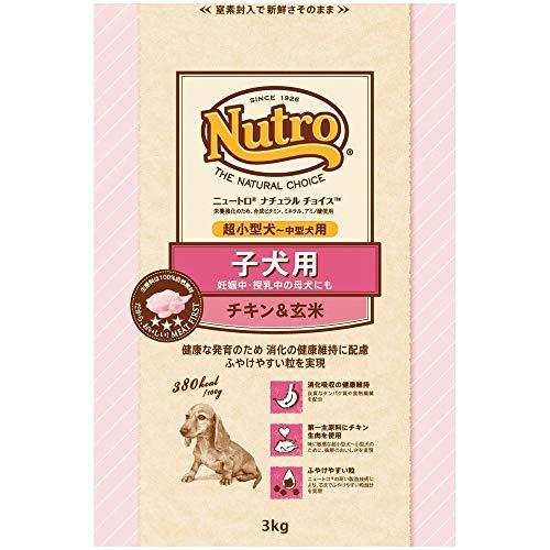 Nutro(ニュートロ)『ナチュラル チョイス ドッグフード 超小型犬~中型犬用 子犬用 チキン&玄米』
