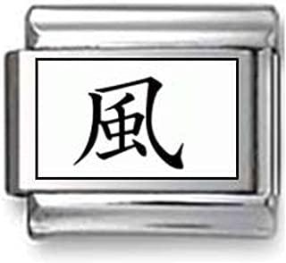 kanji symbol for wind