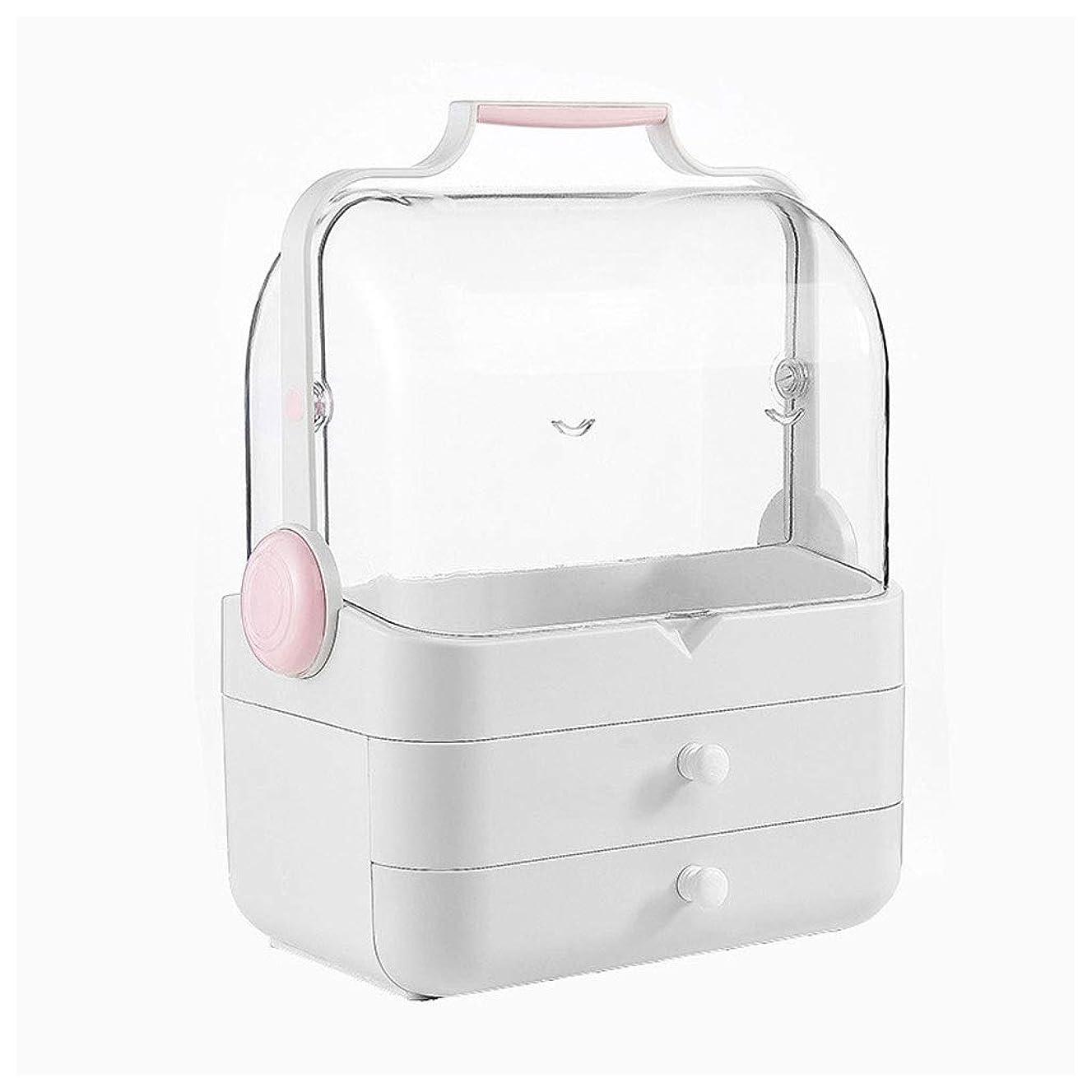 放つ未満汚染するLDG クリア 化粧品収納ボックス、プラスチック ポータブル 大容量 引き出し 蓋 防水 防塵 メイクケース (Color : A)